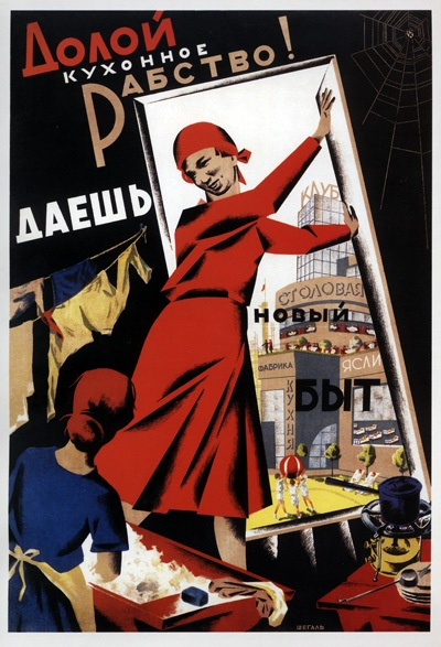 The new Soviet woman.