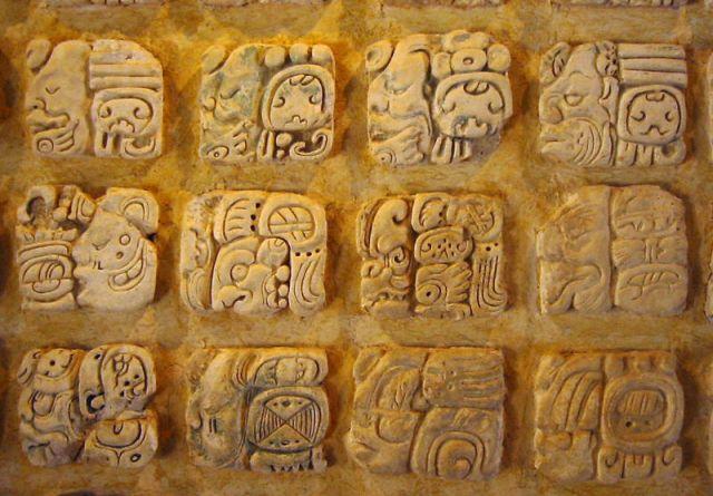 Palenque_glyphs