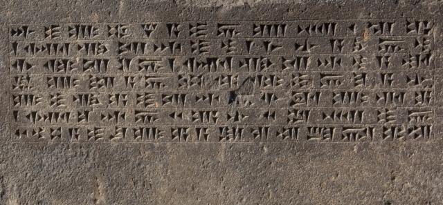 Urartu_Cuneiform_Argishti