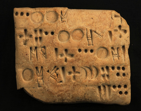 An example of Proto-Elamite, the world's oldest undeciphered script. Source: New Scientist.