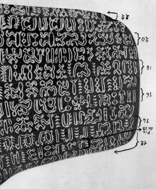 Photo negative of Rongorongo tablet. Source: Wikipedia.